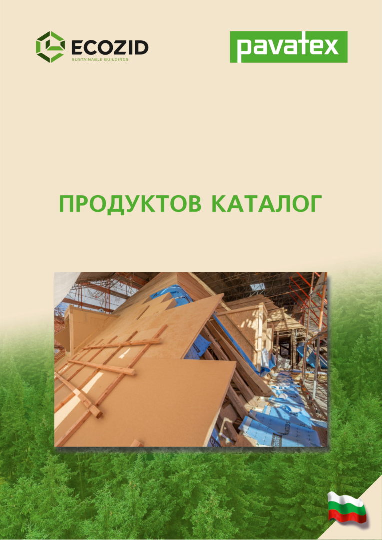 продуктов-католог-pavatex-ecozid