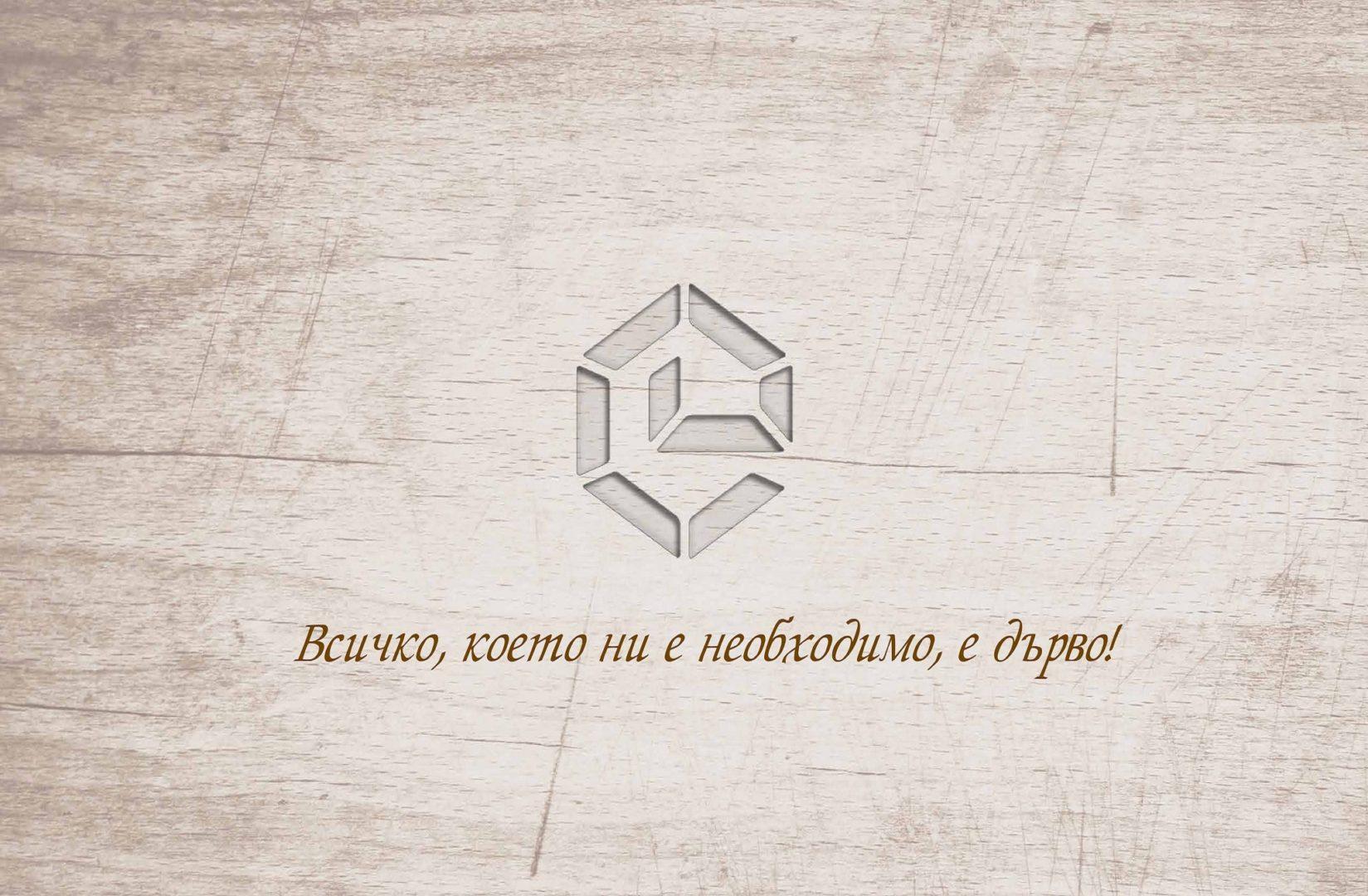 ECOZID-BG-PAVATEX-min